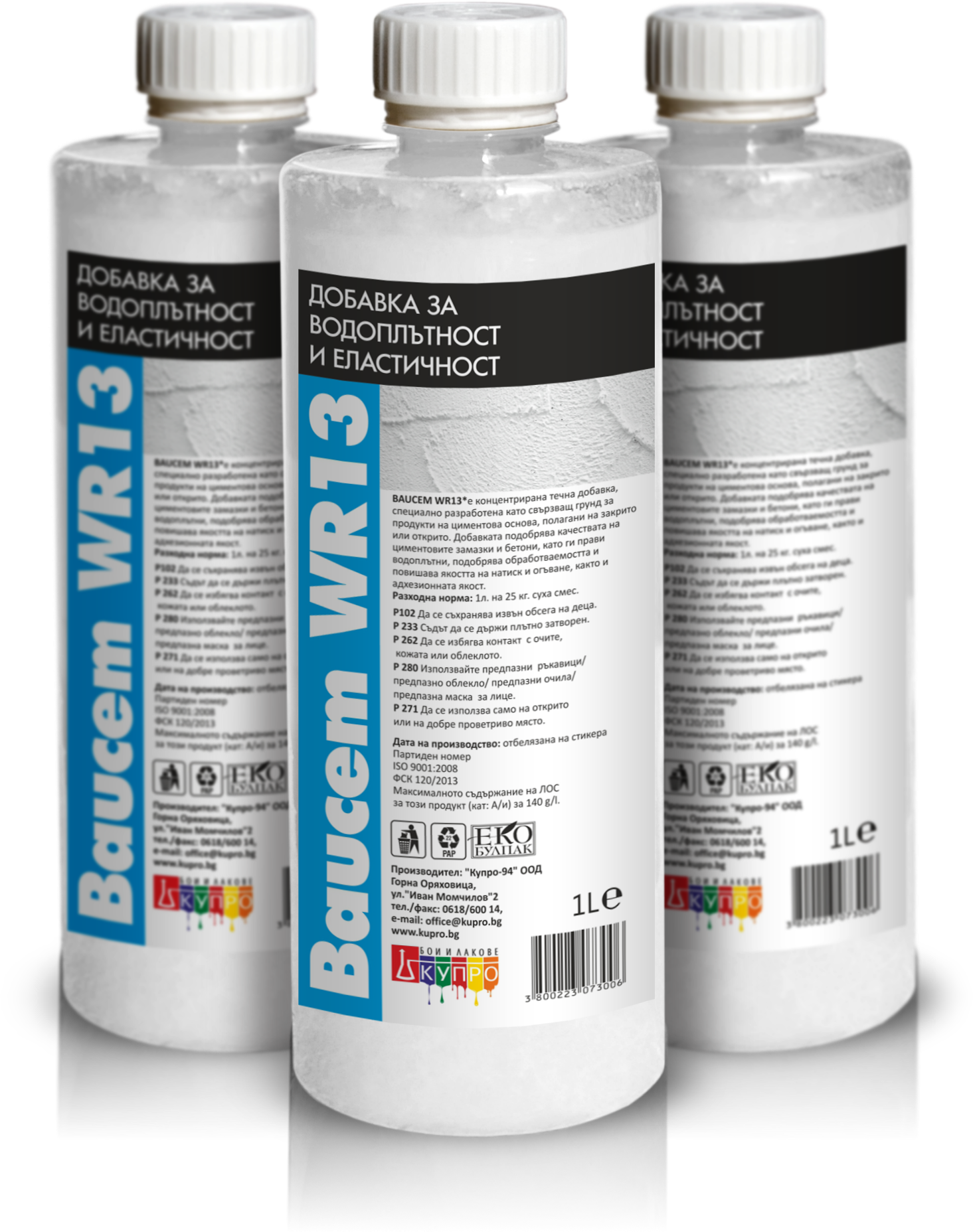 Additive for water tightness and elasticity BAUCEM WR 13