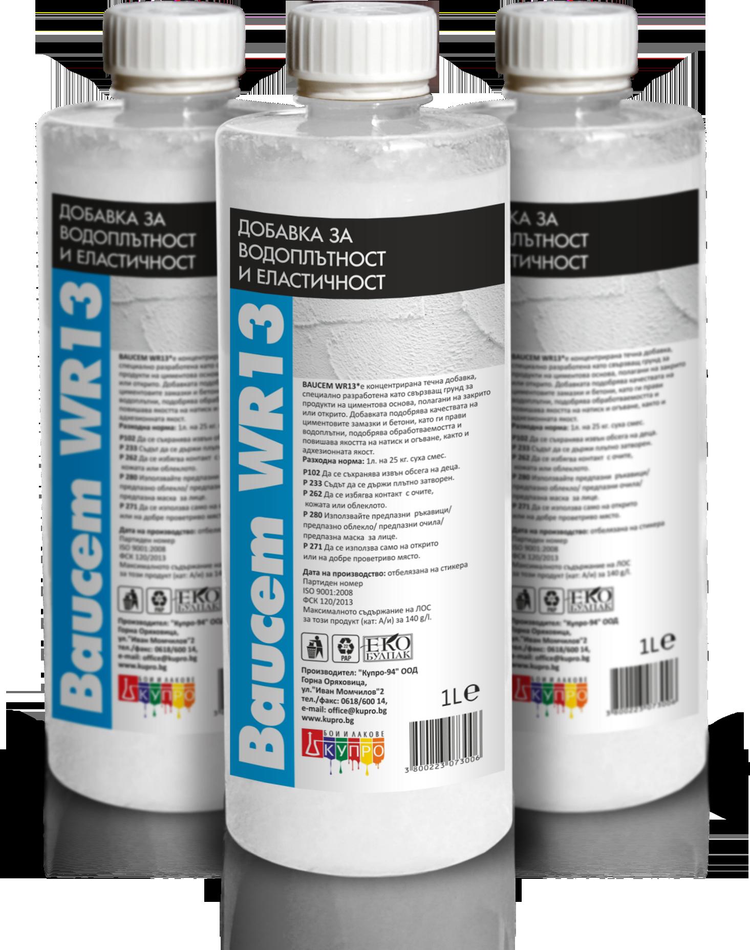 Добавка за водоплътност и еластичност BAUCEM WR 13