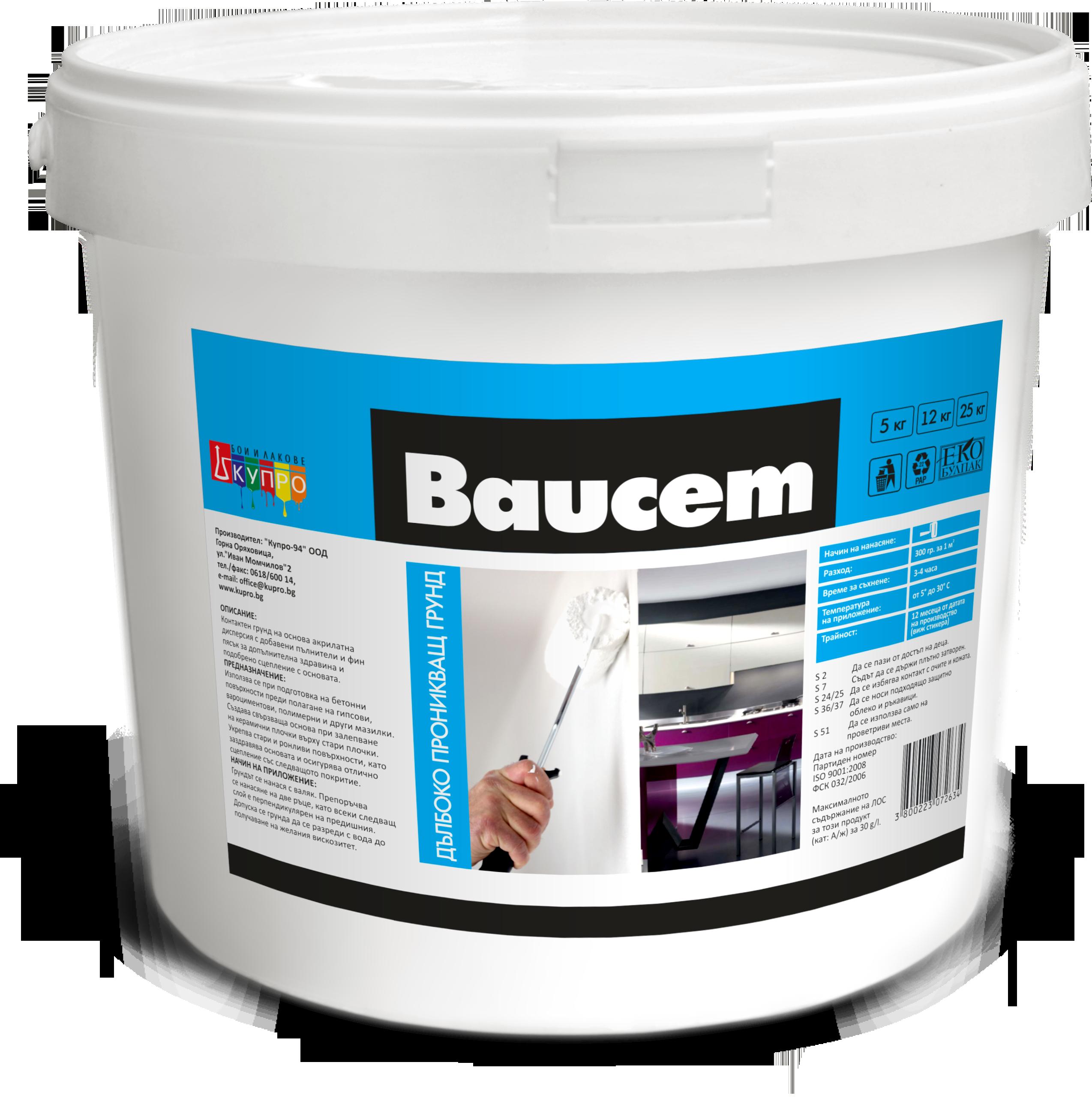 Baucem penetrating primer